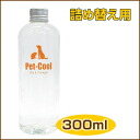 Pet cool /pet-Cool / Silk &Collargen silk & collagen refill 300 ml / / type