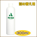 3/21 entry in point 19 times! In 300 ml / pet cool /pet-Cool / Virus &Smell refill (antibacterial, deodorant) more than 5000 yen /.