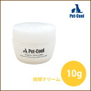 Pet cool /pet-Cool / organic Shea butter Organic Shea butter sampler size 10 g / 5000 yen or more in
