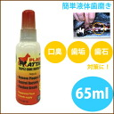 Plaque attack 65 ml / Dog liquid toothpaste / support /