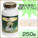 MSM 250-grain dog joint supplement nature best and more than 5000 Yen in and.