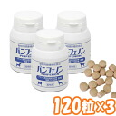 Deals 3 pieces set sale ★ SALE / パンフェノン 120 grains × 3 PCs / set for dogs supplements scarecrow / / /