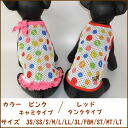 Sale ★ SALE / cool x cool candy dots 10684 is commodity production after / / handling * LT/L/LL size at more than 5000 Yen / 3S/SS/S/M/L/LL/3L/FBM/ST/MT/LT for Brink pink color is lighter than the photo, color has become.