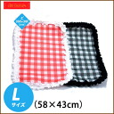 Cool X cool check frill mat 7,082L (58*43) //10P12Jul14/