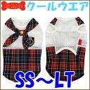Cool Cook school x cool schoolgirl Wamp 10977 //m/ dog clothing / summer / cool wear /