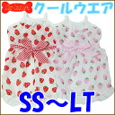 Cool Cook school x cool plasstrawberrycamiwampi 10,960 //10P04Jul15/m// dog clothing summer cool wear / /