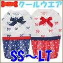 Cool Cook school x ¥ 5,000 or more at 10P04Jul15/m / / dog clothing / summer / cool wear / / cool plasribondotwan piece 10,959