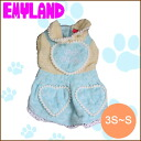 Emyland / heart collar one-piece 7164 (3 S and SS S) エミーランド / 5,000 yen or more in it's / / for dog clothes and dog apparel / for autumn and winter dog clothes dog clothing / dress / heart / Pocket / race /