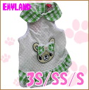 Emyland and Ribbon-shaped rabbit round collar spring one-piece 2166 and 3S/SS/S Emmy land / 5,000 yen or more in / / dog clothing for spring summer / / one piece / rabbit / Ribbon / check / race.