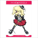 Original PUNK ★ POODLE sticker (vocal) large poodle / miscellaneous goods / seal / sticker / stationery / goods / dog / dog