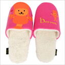 Modern Cooper bore soft slippers button poodle poodle / gadgets / toiletries / toy / dogs / dog / slippers / room shoes