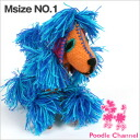 / goods / dog / dog / gift / present / present including No. 1 twoolies (toe Leeds) poodle M poodle / miscellaneous goods / doll / sewing