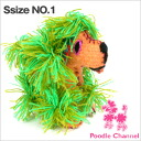 / goods / dog / dog / gift / present / present including No. 1 twoolies (toe Leeds) poodle S poodle / miscellaneous goods / doll / sewing