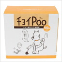 Choi Poo 100 sheets for containing pets Yes handling bags
