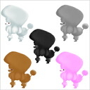 5 clip poodle colors sticker S