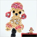 Bling rhinestone earphone accessories poodle