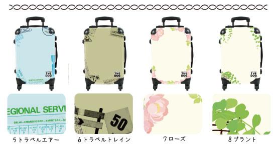 デザイン5〜9