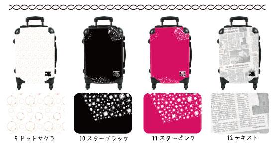 デザイン10〜13