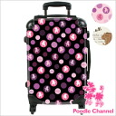 Trunk carry case poodle dot black