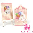 Message cards balloon poodles ( サーカスプードル )