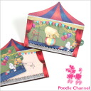 Greeting card circus poodle