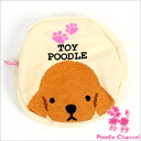 REALDOG together for a walk round pouch toy poodle