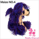 twoolies ( trees ) poodle M No.4 poodle / gadgets / doll / plush / toy / dogs / dog / gift / gifts / gift