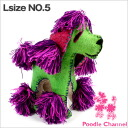 twoolies ( trees ) poodle L No.5 poodle / gadgets / doll / plush / toy / dogs / dog / gift / gifts / gift