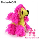 / goods / dog / dog / gift / present / present including No. 9 twoolies (toe Leeds) poodle M poodle / miscellaneous goods / doll / sewing