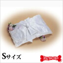 Angel Swaddle S dogs / dog / pet / pet on a journey / farewell pet / pet funeral / Pet Memorial and Pet cremation