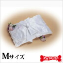 Angel Swaddle M DOG / dog / pet / pet on a journey / farewell pet / pet funeral / Pet Memorial and Pet cremation