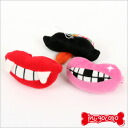 // toy / teething ring including the dental rope TOY strange face series dog / dog / toy / sewing