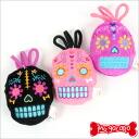 Scekic Pet Toy skull dog / dog / pet / toy / toy