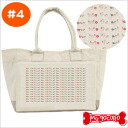 LIP1005 プリントキャリー # 4 dog / dog / pet / carry bag and pulls / toy