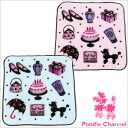 Party poodle towel handkerchief poodle / miscellaneous goods / towel / handkerchief / goods / dog / dog