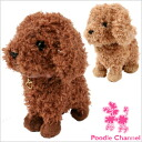 Paps! plush S toy poodles poodle gadgets puppet plush / toys / toy / dogs / dog