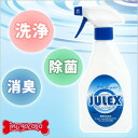 500 ml of JULEX (ジュレックス) dog dog deodorization goods deodorization item washing sanitization deodorization rust prevention cleaning no addition electrolysis water alkali ionized waters