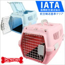 Pet IINA carry 2 door