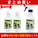 Keep / polyarchy for this super pure lah body 350ml+ 詰替 350ml2 unit set dog / dog / deodorization goods / deodorization item / care product / care product / set / duties; / bawtie