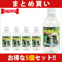 Keep / polyarchy for 350 ml of +5 スーパーピュアラ 詰替 set dog / dog / deodorization goods / deodorization item / care product / care product / filling substitute / set / duties; / bawtie