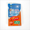 Deodorant antibacterial spray refill refill dog / dog / pet / deodorant / bacteria / toy every day