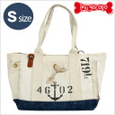 -NU9005 vintage that carry marine S size dogs / dog/carry bag and pet for Carrie, vintage / Carrie /LIP