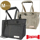 Washable LIP1002 carry bag M size dogs / dog / pet / carry bag and pulls / toy / shoulder / Tote