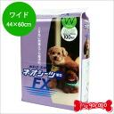 No sheets FX wide (1 bag 100 PCs) dog / dog / pet / toilet seat / pet sheet / sheets / toilet / sanitary supplies / deodorant / antibacterial / compact / slim