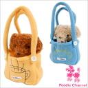 Bug in Teacup poodle poodle / gadgets / Interior / toys / toy/Teacup/bag/Pouch/Gift/Teacup poodle dog dog