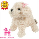 Premium puppy toy poodle white poodle / miscellaneous goods / interior / toy / goods / dog / dog