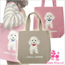 Shoulder Tote (Mocha) Pocket poodle / gadgets / bag / bag / bag A4 tote bag / ladies / eco bag / shoulder bag / cloth bag and toy