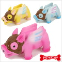 LaTeX toy flying pig dog / dog / toys /TOY audible noise / beeps whistles