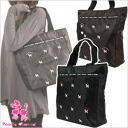 Poodle dancing shoulder tote bag ( 20573 ) poodle / / bag / bag / satchel / tote bag / Tote / Women's / goods