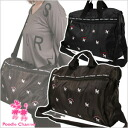 Poodle dance Boston bag (triggers 20574) poodle / gadgets / bag / bag / satchel / diagonally over the shoulder / travel bags / women's / toy